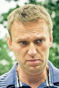 Квартира Навального арестована приставами