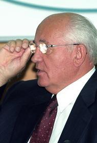 Горбачев дал комментарий по поводу выдвижения Путина на Нобелевскую премию мира