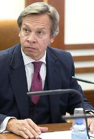 Пушков оценил слова Зеленского о стремлении России к «переделу мира»