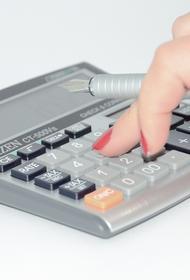 Минтруд предложил пересмотреть расчет МРОТ и прожиточного минимума