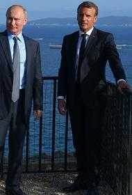 Власти Франции проводят расследование из-за публикаций о беседе Макрона и Путина