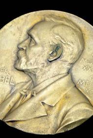 Размер Нобелевской премии увеличен до миллиона долларов
