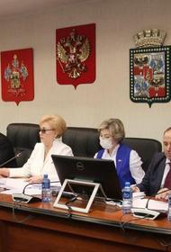 Вера Галушко избрана председателем городской Думы Краснодара VII созыва