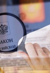 Оппозиция в регионах России рассчитывает на возврат прямых выборов мэров