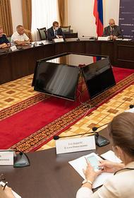 В ЗСК прошли общественные слушания: обсудили изменения в Семейный кодекс РФ