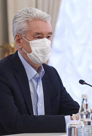 Собянин: Мэрия Москвы переводит на «удаленку» 30% сотрудников