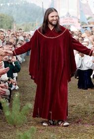 Что делал основатель секты Виссарион в Риге