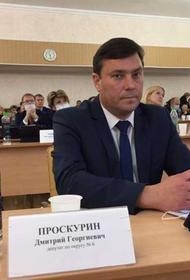 В Миассе прошли выборы председателя городского собрания депутатов