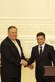 «Версия»: Зеленский заключил с США сепаратный договор о защите Украины от России