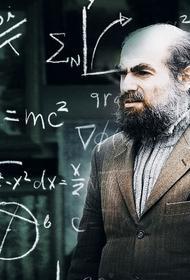 Феномен гения-математика Григория Перельмана и вселенная