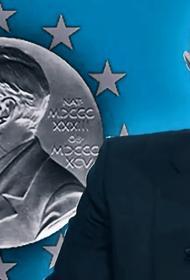 Идём на Нобелевскую Премию. Президент России может получить величайшую из всех наград в истории
