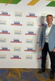 Хабаровчанин Андрей Белоглазов вышел в финал конкурса «Лидеры России. Политика»