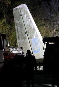 25 человек погибли при крушении военного Ан-26 в Харьковской области