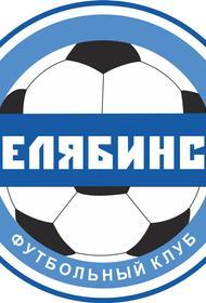 «Отменён футбольный матч между ФК «Челябинск» и пермской «Звездой»