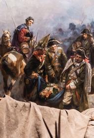 В этот день в 1799 году войска Суворова совершили трудный переход из Альтдорфа в Муттенталь