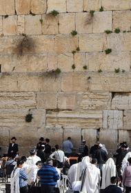 Иудеи всего мира отмечают Йом-Кипур – День искупления
