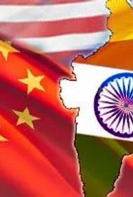 «Давайте жить дружно». Дональд Трамп снова предлагает Индии и Китаю посредничество в примирении