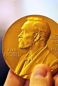 Эпохальная награда уже близко. На Нобелевскую премию выдвинули очень интересных людей нашей планеты