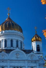 Православные христиане в воскресенье отмечают праздник Воздвижения креста Господня