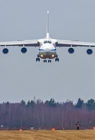 Ресурс Avia.pro: Россия активно перебрасывает в Армению свои военные самолеты