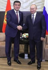Жээнбеков заявил, что эпидситуацию в Киргизии удалось стабилизировать благодаря Москве