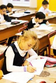 За подготовку учеников к олимпиадам благодарности получили более трети школ Москвы