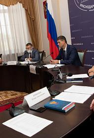 Депутаты ЗСК высказались о росте тарифов на проведение ветсанэкспертизы