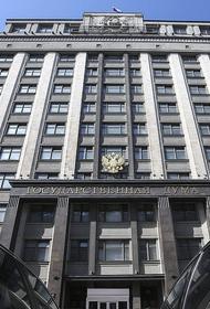 Госдума призывает не допустить эскалации конфликта в Нагорном Карабахе
