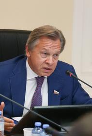 Сенатор Пушков оценил ответ Лукашенко на заявление Макрона о его отставке