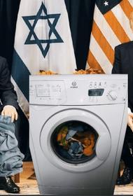 Премьер-министр Израиля во время визитов в Белый дом возит с собой чемоданы с грязной одеждой