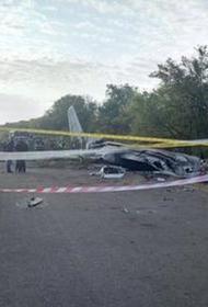 Депутат Рады Илья Кива обвинил украинские власти в крушении Ан-26