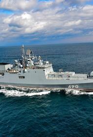 Sohu: Россия провела «двойное контрнаступление» после провокации США в Черном море