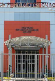 В Краснодаре приостановит работу перинатальный центр