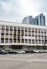 Доходы бюджета Краснодара перевалили за 10 миллиардов