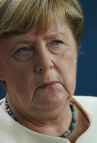 Дипломат Клепацкий заявил, что немецкая сторона в ситуации с Навальным «чувствует себя неуютно»