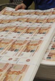 Рост курса валют похож на сознательную девальвацию рубля