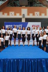 Две девушки из Челябинска вышли в полуфинал конкурса «Мисс Офис-2020»