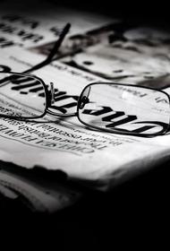 Журналист был застрелен в Гондурасе во время прямой трансляции в соцсети