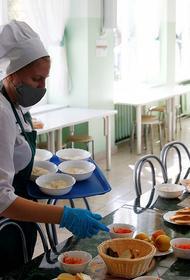 В школах Краснодарского края проведут проверку питания