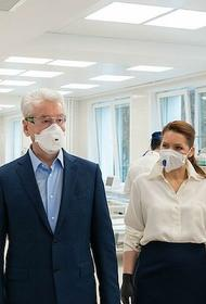 Собянин рассказал о ходе капитального ремонта ГКБ им. Давыдовского