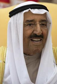 Ушел из жизни эмир Кувейта