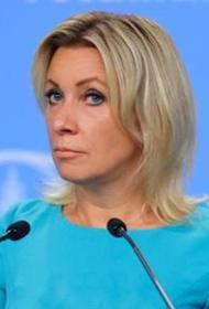 Захарова заявила, что Москва расценивает визит Меркель к Навальному как попытку политизации ситуации