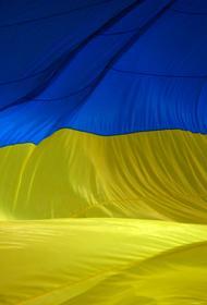 Украинский депутат  Деркач потребовал от Запада «вернуть деньги»: «Украина - не банкомат»