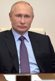 Президент России поручил проработать проекты дорог на Кубани