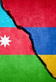 О сущности отношений Азербайджана и Армении