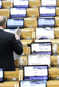 В Госдуме для соблюдения социальной дистанции изменили рассадку депутатов