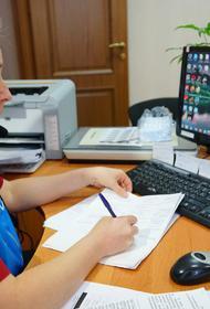 В России будет создана цифровая платформа для работодателей и соискателей
