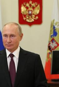 Путин заявил о беспрецедентном внешнем давлении на  Белоруссию после выборов