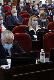 Депутаты проголосовали за дополнительные стимулы для развития животноводства