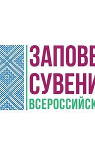 В Ялте  прошел  семинар  с представителями федеральных национально-культурных автономий